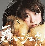 シャークガール'99♪夢みるアドレセンス(京佳)