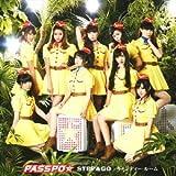 STEP&GO/キャンディー・ルーム(エコノミークラス盤)