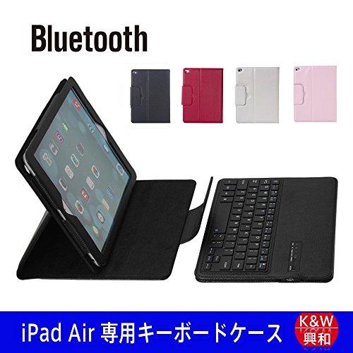 K&WiPad Air (5)専用Bluetoothキーボードケース、キーボード分離可 スタンド付き、Bluetooth keyboard case for iPad air 優れたPUレザー+ABS材料が採用される ブラック