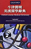 Concise English Chinese Medical Dictionary (0195932374) by Martin