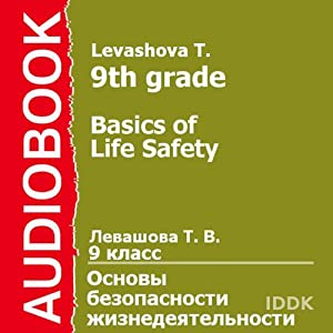 Basics of Life Safety for 9th Grade [Russian Edition] | [T. Levashova]