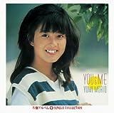 Myこれ!チョイス 07 You & Me+シングルコレクション