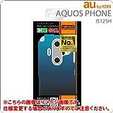 レイアウト AQUOS PHONE au by KDDI IS12SH用グラデーションシェルジャケット(ブラック/ブルー) RT-IS12SHC4/BN