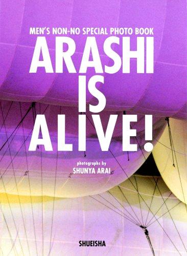 嵐5大ドームツアー写真集「ARASHI IS ALIVE!」(CDなし)