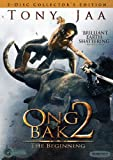 Ong Bak 2: The Beginning (Two-Disc Widescreen Collectors Edition)