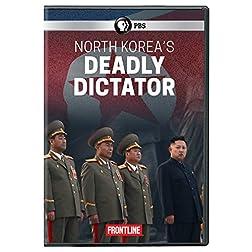 FRONTLINE: North Korea's Deadly Dictator DVD