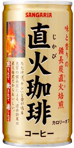 サンガリア 直火珈琲 185g缶×30本