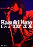 """Kazuki Kato Live""""GIG""""2006"""