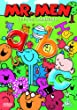Mr Men - The Great Alphabet Hunt [DVD]