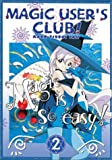 echange, troc Magic Users Club 3 & 4 [Import USA Zone 1]