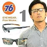 【お取り寄せ対応】「76Lubricants(ナナロク)」SAFETY EYEWEAR ナナロク保護メガネ/No.76-EG1301