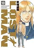 LOST MAN 10 (ビッグコミックス)