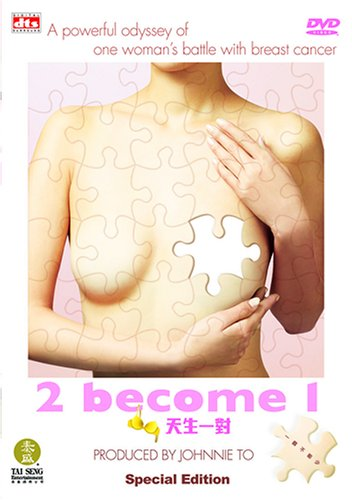 Cover art for  2 Become 1