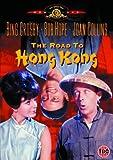 The Road To Hong Kong [DVD]