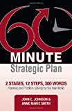 img - for 60 Minute Strategic Plan book / textbook / text book