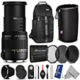 Sigma 18-250mm f 3.5-6.3 DC Macro OS HSM Lens for NIKON DSLR Cameras w Advanced Photo and Travel Bundle