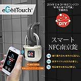 デジパス eGeeTouch® スマート NFC南京錠 シルバー GT2000-94