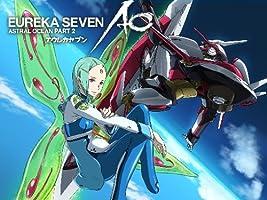 Eureka Seven AO Season 2 [HD]