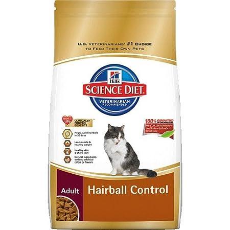 Diamond Cat Food Hairball Control