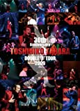 30th Anniversary TOSHIHIKO TAHARA DOUBLE T TOUR 2009(初回限定版) [DVD]