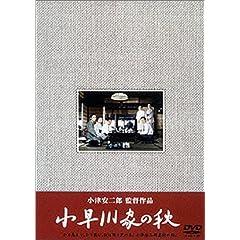 ������Ƃ̏H [DVD]