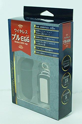 サカイトレーディング 無線リモコン バイブレーション マッサージャー ワイヤレス ブル EGG ブラック SAー1397