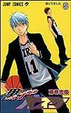 黒子のバスケ 5 (ジャンプコミックス)