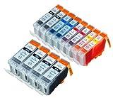 12 Pack Compatible Canon CLI 8 ,