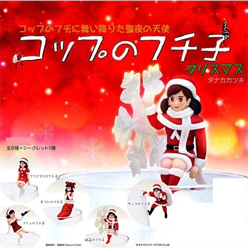 가샤폰 컵의 후치 자 크리스마스 컵의 후치 에 흩날려 내린 성탄 전야의 천사 5종 아소토  피규어