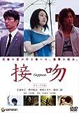 ��ʭ �ǥ�å����� [DVD]
