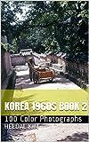 Korea 1960s Book 2: 100 Color Photographs