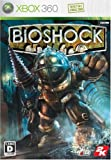 BioShock [Japan Import] steampunk