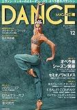 DANCE MAGAZINE (ダンスマガジン) 2012年 12月号 [雑誌]