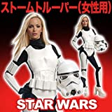 STAR WARS STORMTROOPER ADULT COSTUME MED