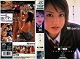 吉沢明歩 18teens [VHS]
