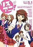 リスアニ!Vol.5.1「アイドルマスター」音楽大全 永久保存版 (Sony magazines ANNEX)