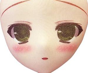 えあ★ますく キャラなりッ! 初咲 雛乃(プリスム◇リコレクション! )