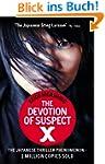 The Devotion Of Suspect X (English Ed...