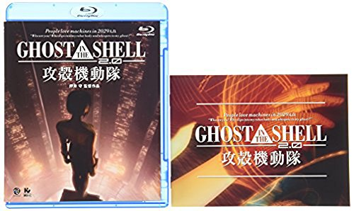 GHOST IN THE SHELL / 攻殻機動隊の画像 p1_6