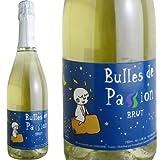 ブル・ド・パッション・ブリュット あの[ラ・パッション]から遂にスパークが来たぁー フランス 白スパークリングワイン 750ml ミディアムボディ寄りのラ...