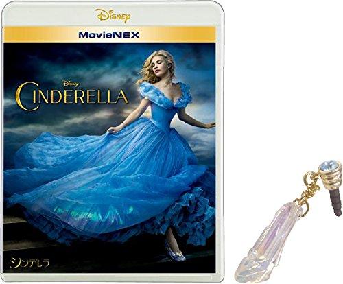シンデレラ ブルーレイ+DVD