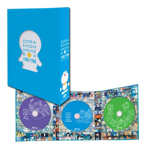 DORAEMON THE MOVIE BOX 1980-1988 (スタンダード版) [DVD]