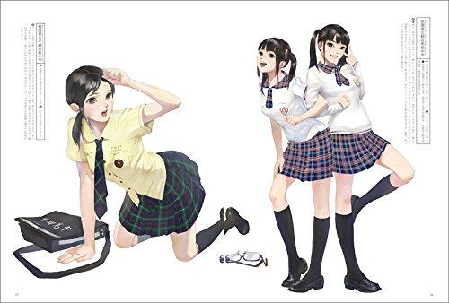 制服至上 台湾女子高生制服選 日本語版