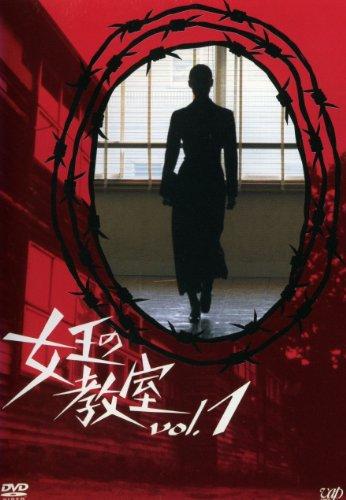 女王の教室 全4巻セット [レンタル落ち] [DVD]