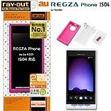 レイアウト REGZA Phone au by KDDI IS04用スリップガードシリコンジャケット/ラズベリー RT-IS04C2/P