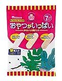 和光堂 おやつがいっぱい おせんべい3種パック(鉄・カルシウムたっぷり) (2枚×9包)×3袋