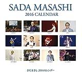 2016年版 さだまさし 壁掛カレンダー ([カレンダー])
