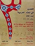 Al-Kitaab Fii Ta Callum Al-Carabiyya: A Textbook for Arabic: Part Three [With MP3 CDWith DVD]