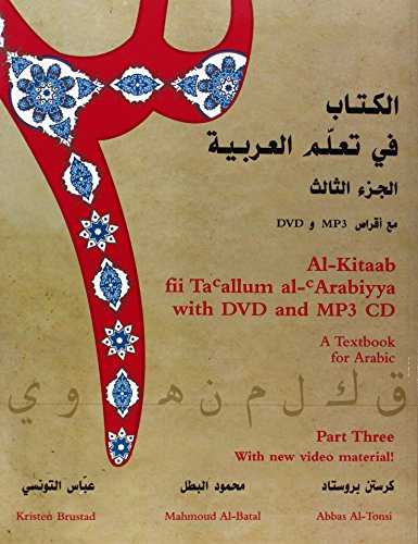 Al-Kitaab fii Ta'allum al-'Arabiyya - A Textbook for...