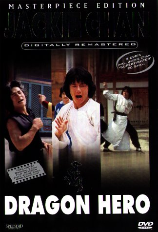 Jackie Chan - Dragon Hero (2 DVDs)(Masterpiece-Edition)